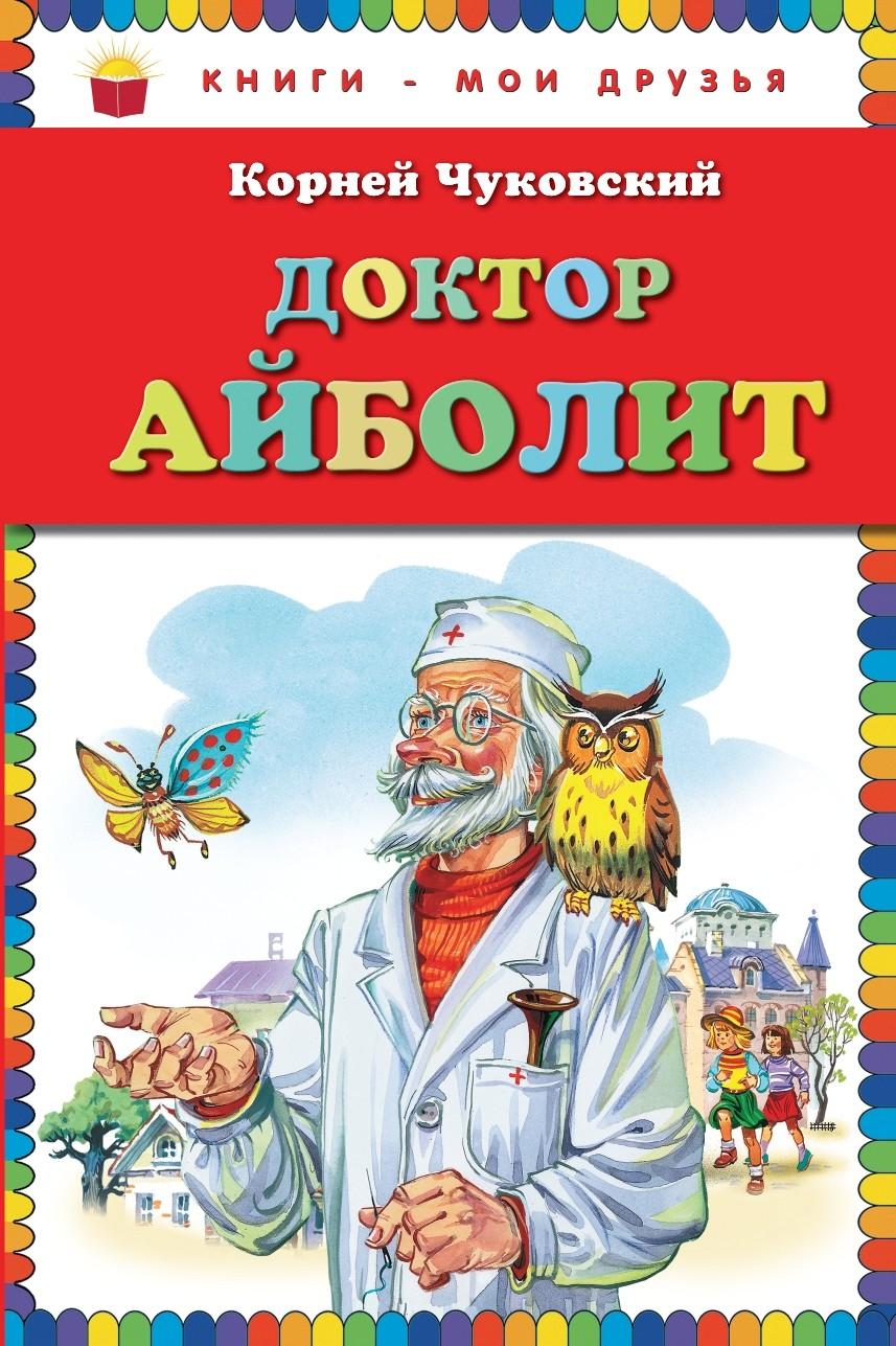 доктор елисеева о паразитах человека