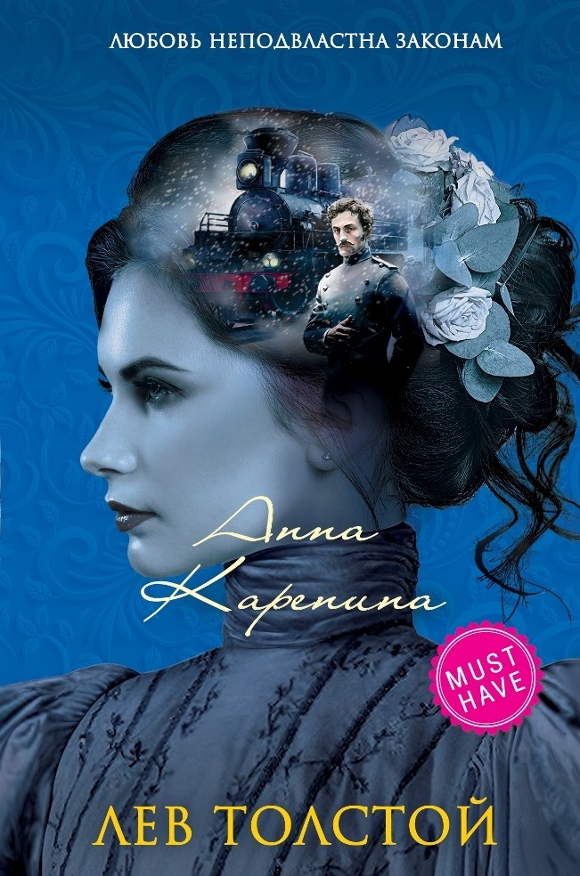 a book review on anna karenina